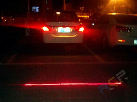 Car Universal Automotive Laser Fog universal warning l alarm laser fog light rear anti