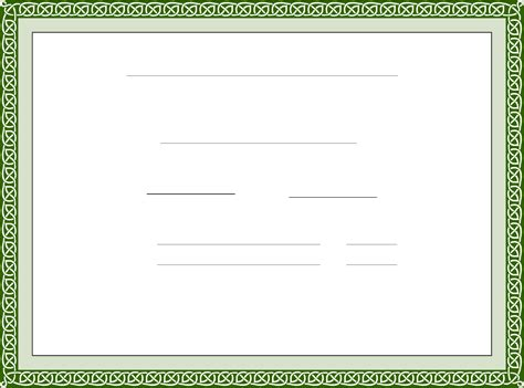 sle training completion certificate template free download
