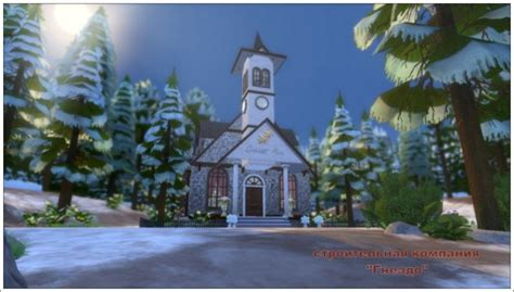 sims   mulena church wedding st emilia sims  downloads