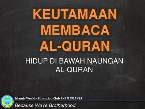 Al Fadhilah keutamaan membaca al quran yunus