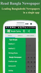 avro keyboard apk easy typing android apps on play