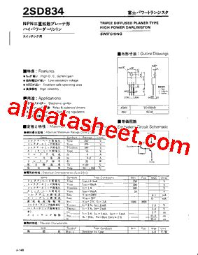 et191 transistor datasheet 2sd834 datasheet pdf list of unclassifed manufacturers