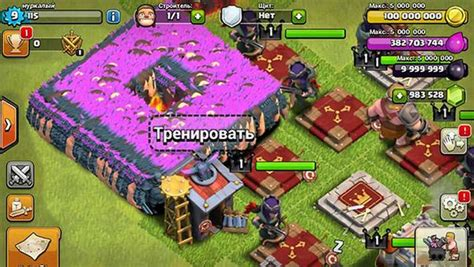 download clash of clans fhx v8 mod apk th 11 update fhx clash of clans android download