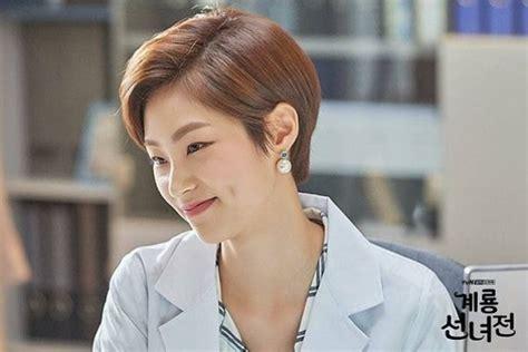 model rambut pendek wanita  ala korea galeri gambar