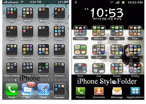 iphone themes folder location 6 incredible apps that can replicate an iphone s style to
