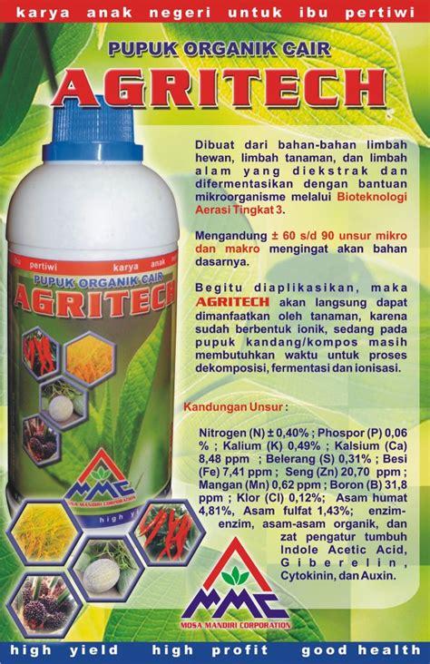 Pupuk Cair Bio Organik Herbafarm Pupuk Tanaman Obat Dan Rempah jual agritech pupuk organik cair nutrisi tanaman lengkap agrokomplekskita agromaret