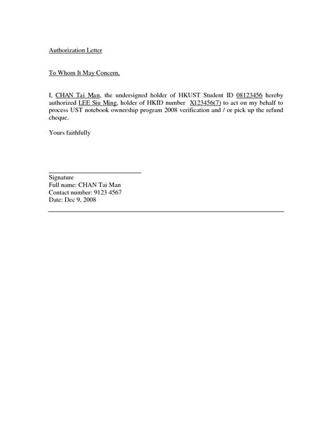 sle authorization letter to act on behalf of company 5 authorization letter sles to act on behalf word