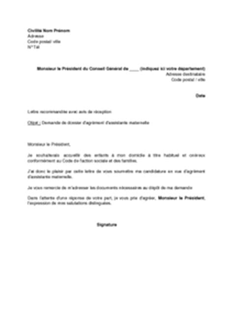 Lettre De Motivation Candidature Spontanée Assistant Qualité Lettre De Motivation Assistante Maternelle Employment Application