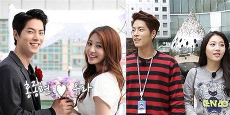 drakorindo we got married produser we got married ungkap hubungan yura jong hyun