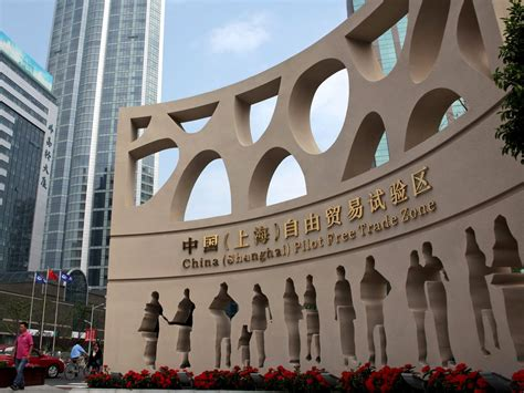 coffee exchange center opens  shanghai  trade zone