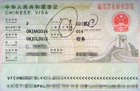 people to people visa how to apply for a chinese visa at the consulate general
