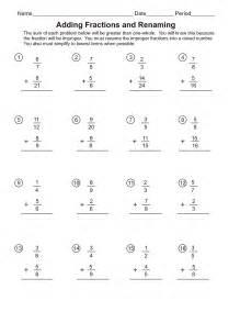 subtracting fractions with unlike denominators worksheet
