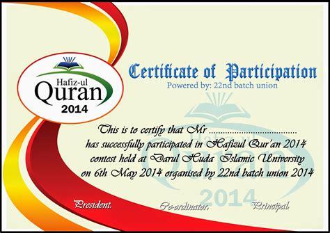 certificate design models certificate model certificates templates free