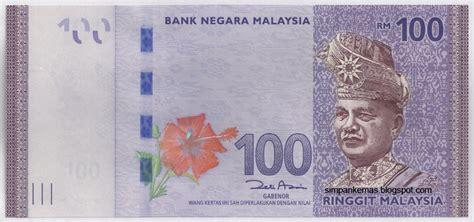 simpankemas wang kertas malaysia siri