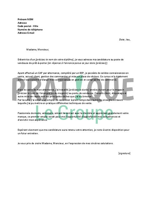 Lettre De Motivation Vendeuse A Telecharger Modele Lettre De Motivation Vendeur Pret A Porter Document