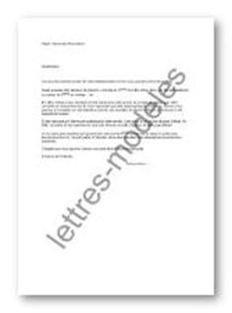 Lettre De Motivation De Redoublement Mod 232 Le Et Exemple De Lettres Type Refus De Redoublement Et Demande D Inscription Coll 232 Ge Priv 233