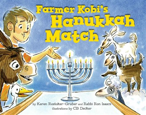 behrman house 5 great hanukkah reads for kids the times of israel