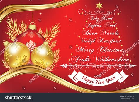 business  year greeting card  stock vector  shutterstock