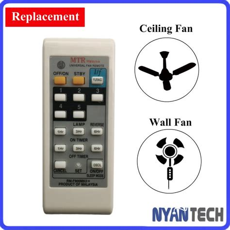 universal ceiling fan remote replacement universal all in 1 ceiling fan remo end 1 26 2019 12 15 pm