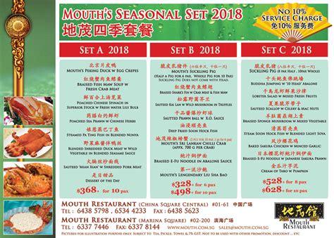 best new year menu singapore best new year menu singapore 28 images booking hotel
