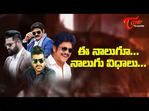 movie box office results 2016 box office results of sankranthi 2016 movies youtube