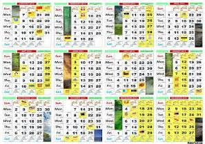 Maldives Kalendar 2018 Calendar Kuda 2016 Calendar Template 2016