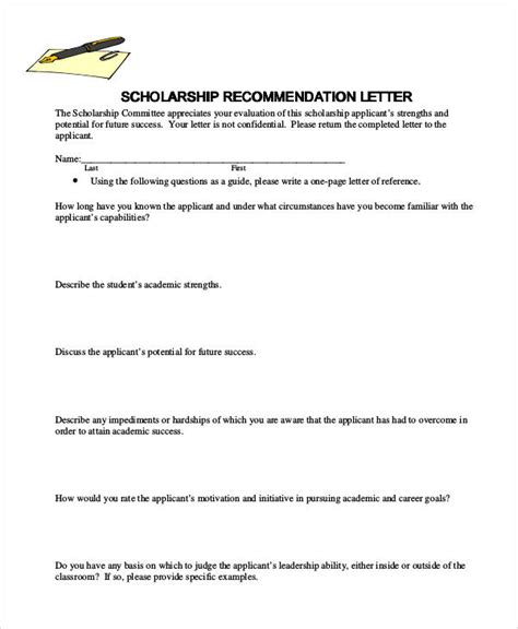 reference letter from internship