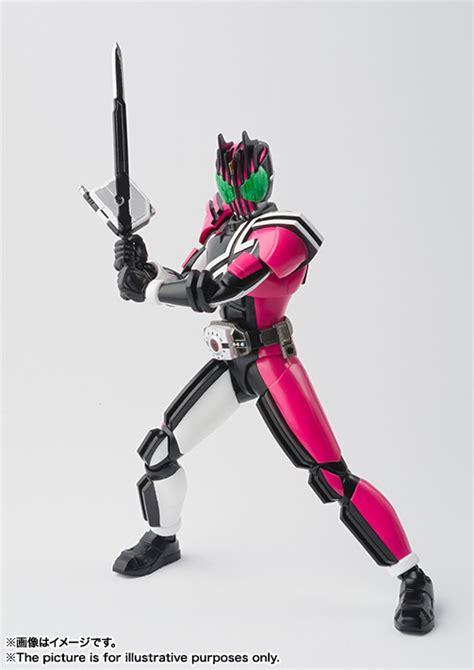 Hbj3724 Sh Figuarts Shinkoccou Seihou Kamen Rider Decade Asia s h figuarts shinkochu seihou renewal kamen rider decade