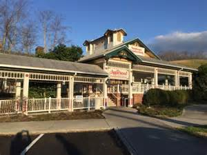 the apple barn tennessee apple barn pigeon forge tn picture of the apple barn and