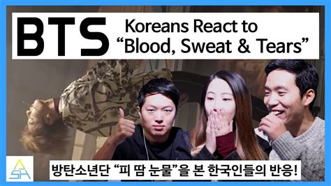 download mp3 bts blood sweat koreans react to kpop bts quot blood sweat tears