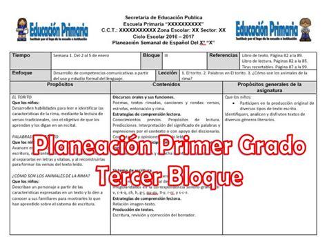 planeacion semanal ingles de segundo de secundaria ensayos planeaciones del primer grado para el tercer bloque ciclo
