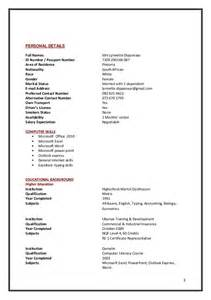 curriculum vitae template free south africa