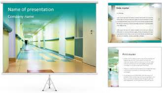 hospital presentation templates corridor in hospital powerpoint template backgrounds id