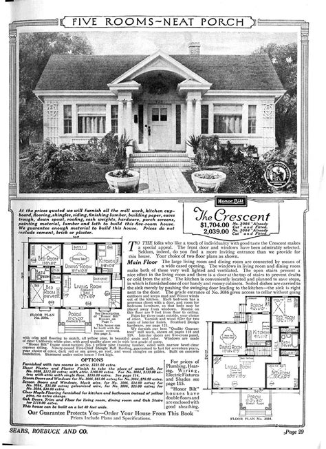 sears kit homes floor plans sears kit house plans