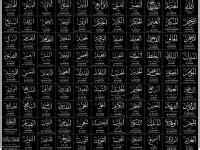 allah  hd  wallpapers