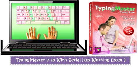 typing master full version free download 2014 typing master 7 10 with serial key full software 2014 free