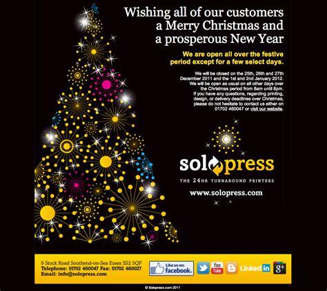 wishing    customers  merry christmas