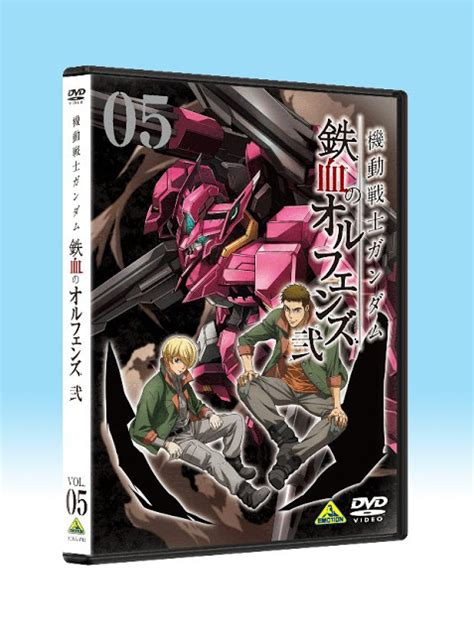 mobile suit gundam iron blooded orphans season vol