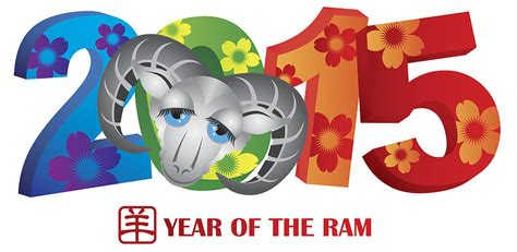 year of the ram 2015 year of the ram colorful numerals photograph by