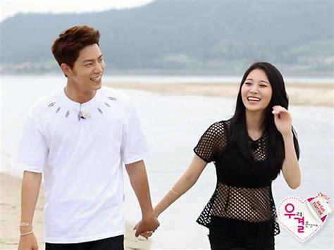 film terbaru hong jong hyun dreamersradio com pergi ke indonesia hong jong hyun dan