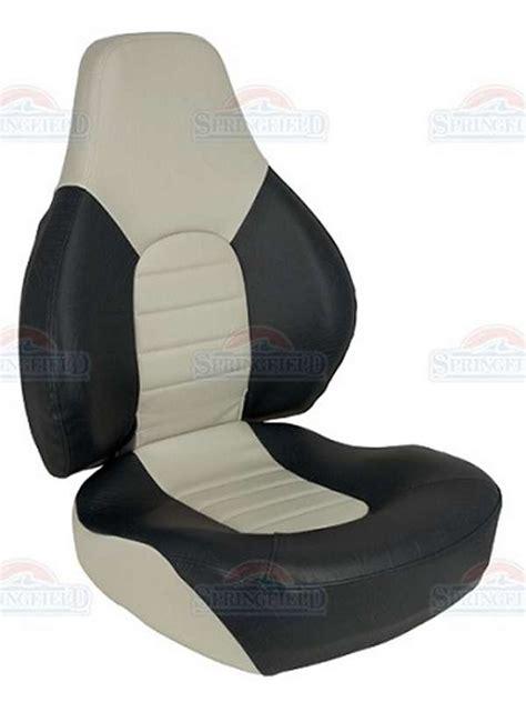 pvc boat seat pedestal boat seats fishing folding type 163 108 00 vat free uk p p