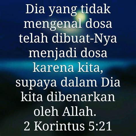 Iman Tidak Pernah Amin firman tuhan hari ini kata iman aku percaya tuhan yesus