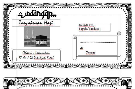 contoh undangan manasik haji tk contoh isi undangan