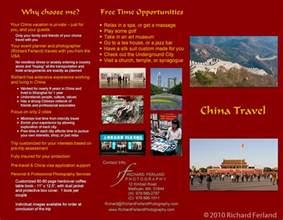 china travel tri fold brochure richard ferland s blog