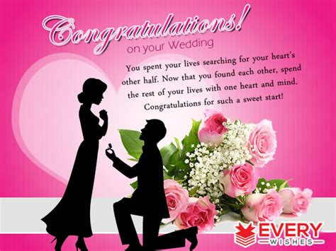 Yogic Wedding Blessing by Marriage Wishes Messages Best Wishes For Marriage Blessing