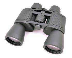 wide angle whale watching binocular 7x50