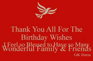 Thank You All For The Birthday Wishes Quotes Well Thanks For The Recommendation Google Skyrim