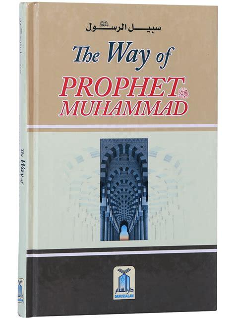 biography of muhammad p b u h the way of the prophet muhammad p b u h darussalam pk