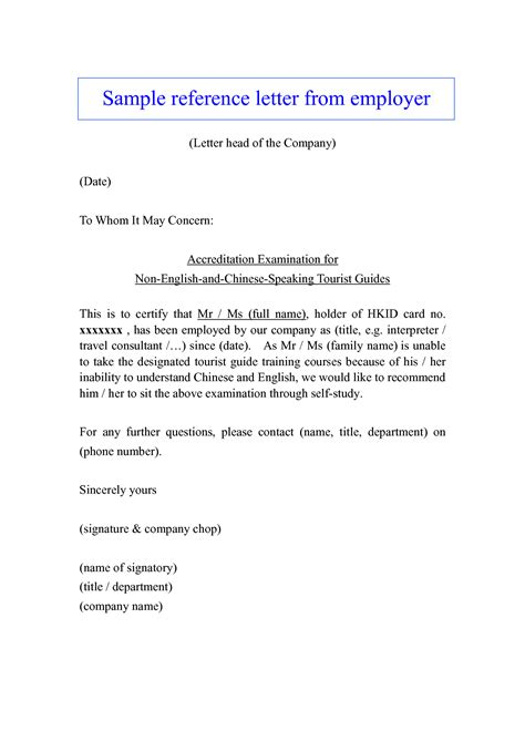Reference Letter Format For Embassy recommendation letter for visa application from employer