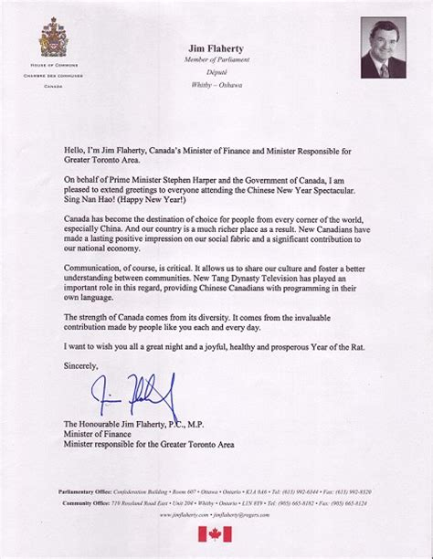 Letter For Cultural Event Canada Government Officials Congratulate The Ntdtv New Year Spectacular Photos